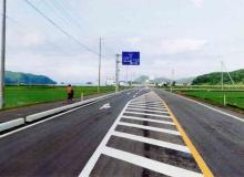県道白河石川線(板橋地区)