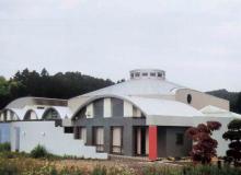 天栄村健康センター