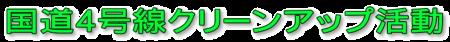 R4-logo26
