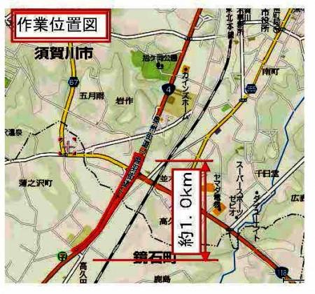 20150404_国道4号位置図