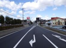 道路橋りょう整備工事 白河市白坂地内外(国道294号)